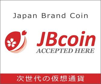 JBcoin
